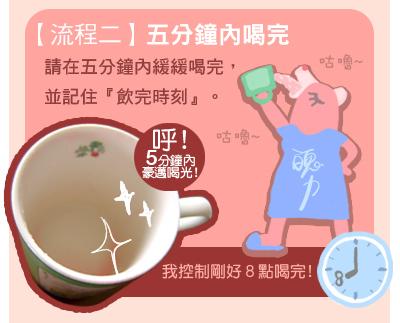 妊娠性糖尿病篩檢_02.jpg
