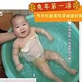 QQ熊4M22D照片_07.jpg