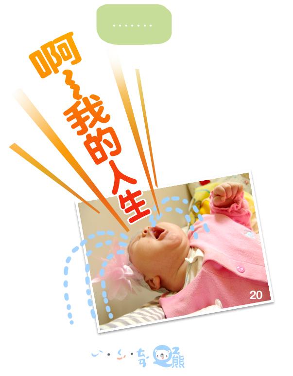 QQ熊2M20D照片_19.jpg