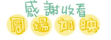 QQ熊2M20D照片_10.jpg