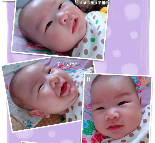 QQ熊2M20D照片_07.jpg