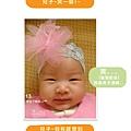 QQ熊2M20D照片_15.jpg