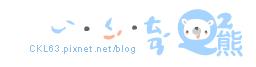 QQ熊4M22D照片_21.jpg