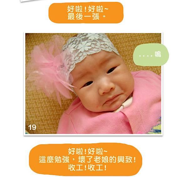 QQ熊2M20D照片_18.jpg