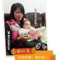 QQ熊4M22D照片_05.jpg