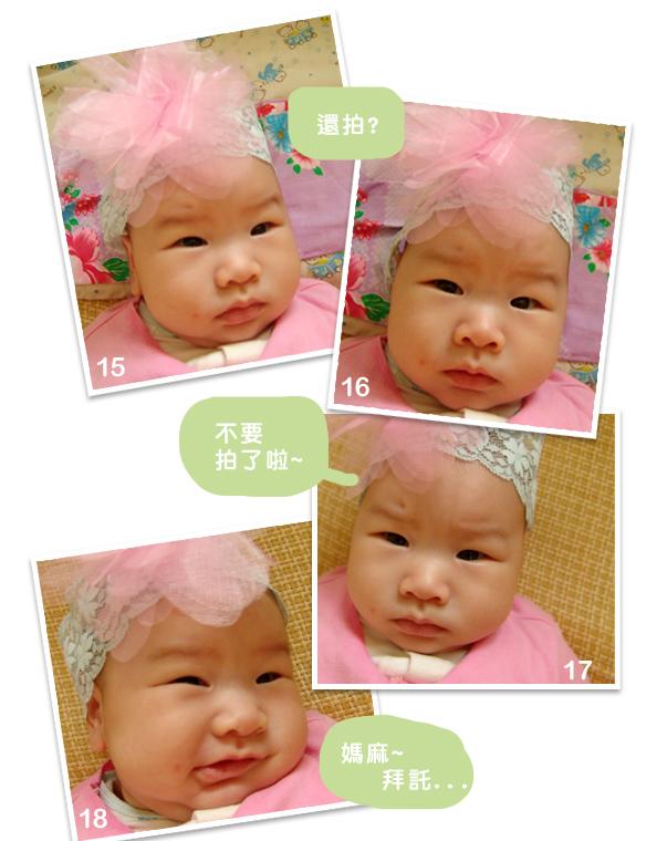 QQ熊2M20D照片_17.jpg