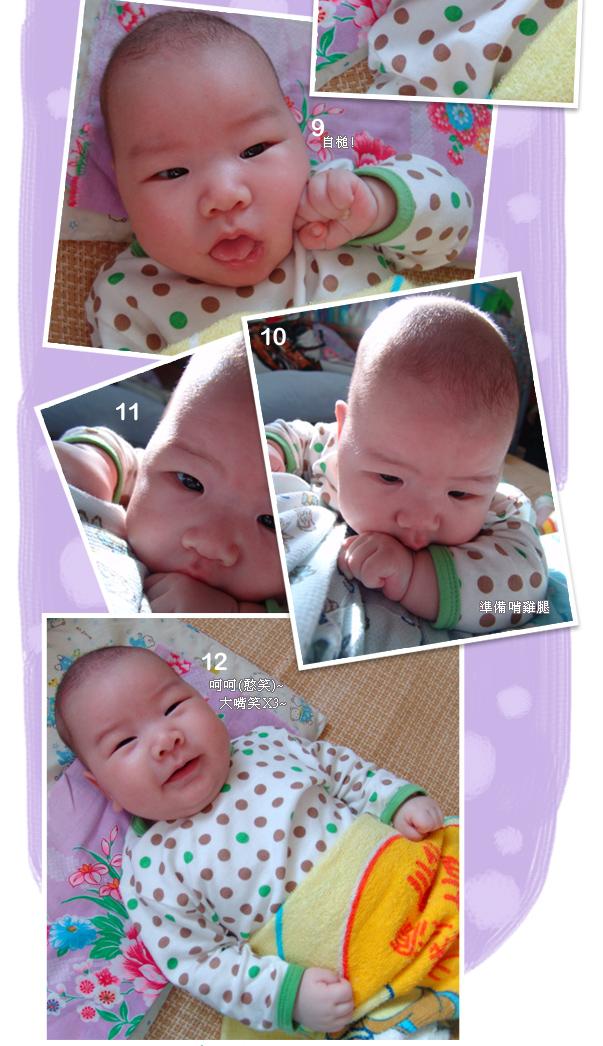 QQ熊2M20D照片_08.jpg