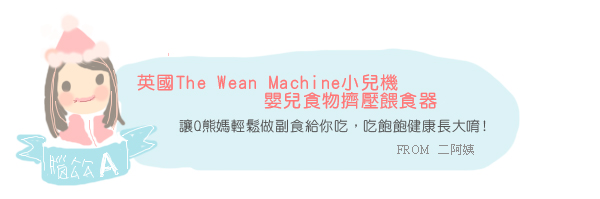 QQ熊3M15照片_03.jpg
