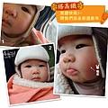 QQ熊4M22D照片_02.jpg