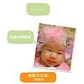 QQ熊2M20D照片_16.jpg