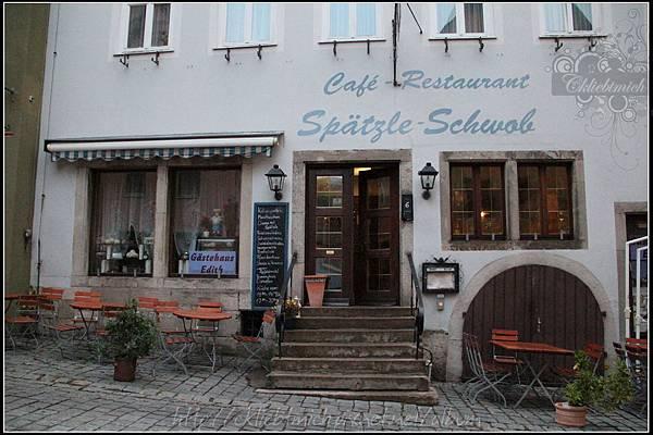 gaestehaus edith 001