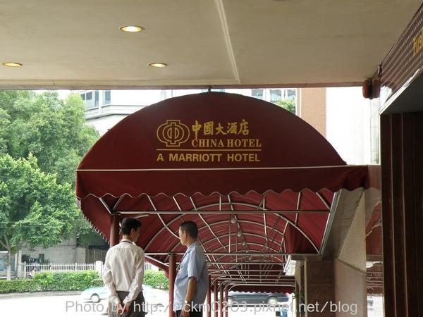 飯店大門 01