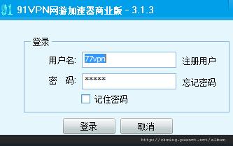 Free Vpn username.PNG