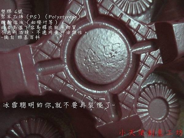 DSC00264_1.jpg