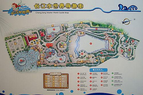 長江水世界  MAP 2.jpg