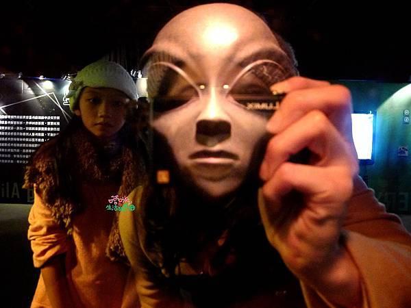 外星人特展