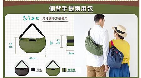 側背袋.JPG