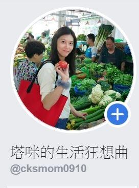FB頭像.JPG