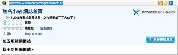 wretch_xmark.jpg