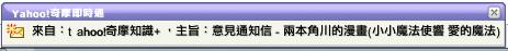 k_message.jpg