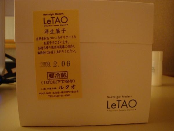 LeTAO 的布丁
