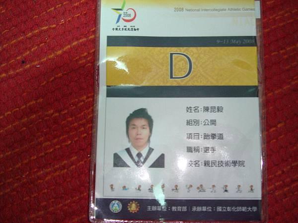 DSC03860.JPG