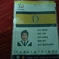 DSC03863.JPG
