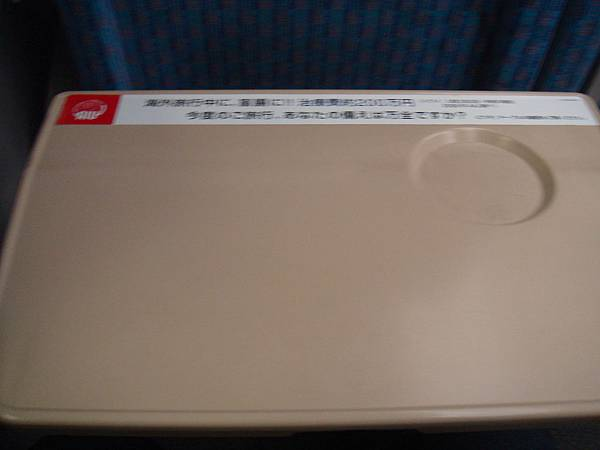 DSC05427.JPG