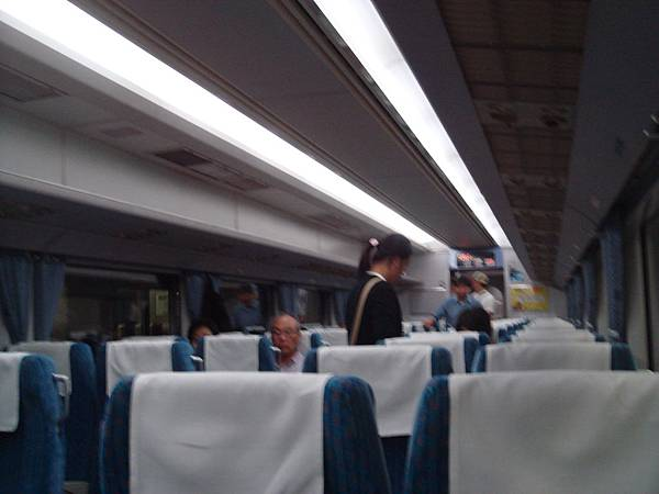 機場→東京快速鐵路(直達)