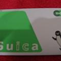 第一天在成田機場購買的西瓜卡(類似台北捷運的逼逼卡)