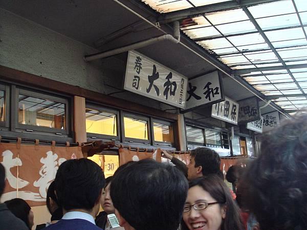 大和生魚片(非常棒,一餐3500日幣)