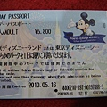 迪士尼門票(新宿購買)