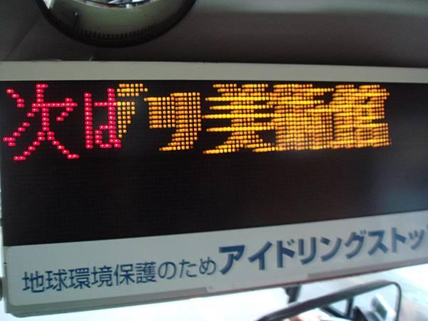 DSC05625.JPG