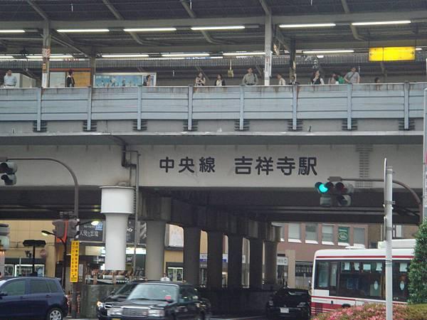 中央線  吉祥寺站
