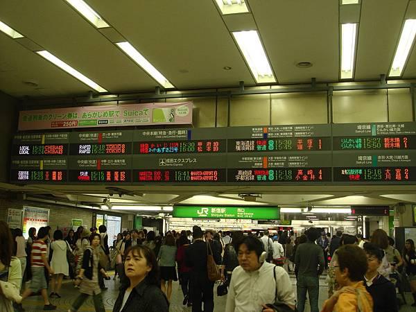 各鐵路時刻表