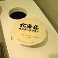 DSC06097.JPG