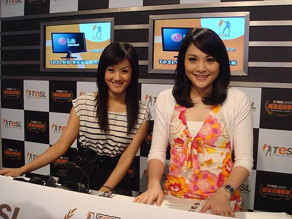 兩位女主播