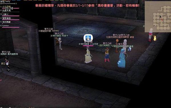 mabinogi_2008_03_01_001.jpg
