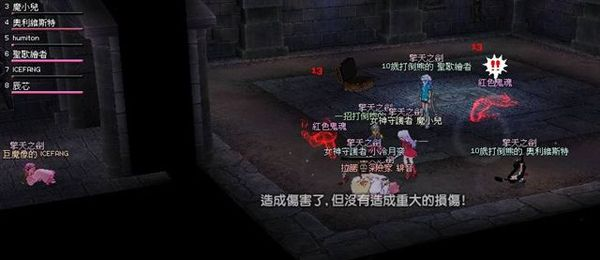 mabinogi_2008_03_01_039.jpg