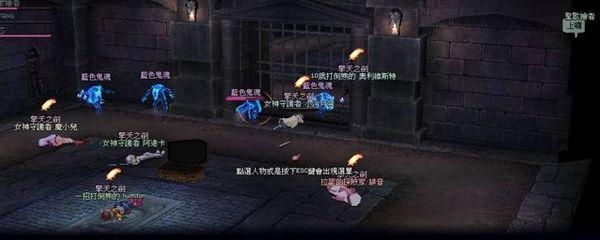 mabinogi_2008_03_01_047.jpg
