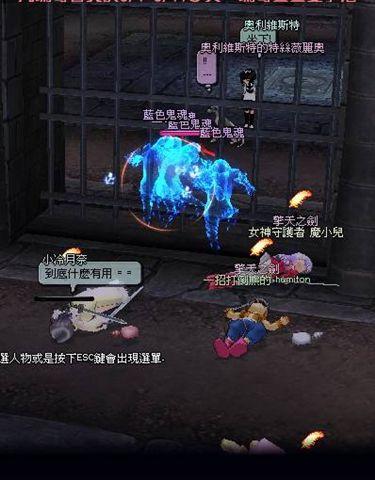 mabinogi_2008_03_01_048.jpg