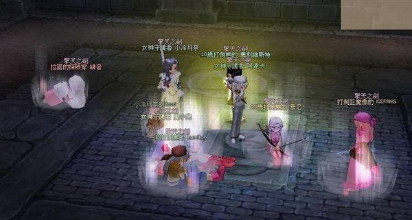 mabinogi_2008_03_01_066.jpg