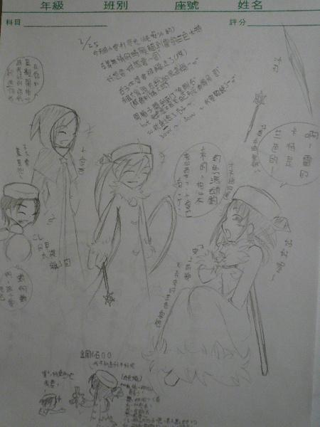 幫愛打卡魯日記3 (下城之前)0 30
