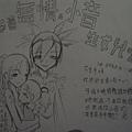 花生米(無情&音的女兒)剛出生