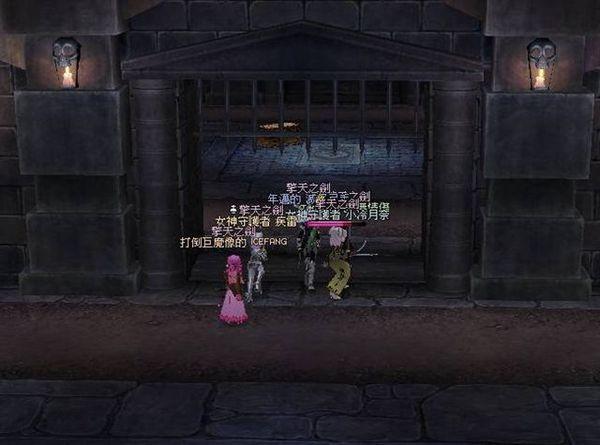 mabinogi_2008_04_04_030.jpg