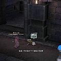 mabinogi_2008_04_04_040.jpg