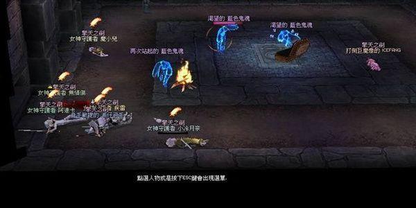 mabinogi_2008_04_04_044.jpg