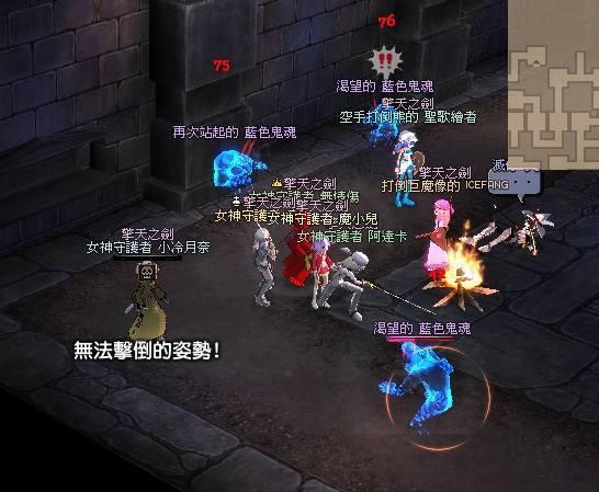 mabinogi_2008_04_04_046.jpg