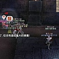 mabinogi_2008_04_04_048.jpg