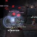 mabinogi_2008_04_04_050.jpg